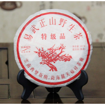 Raw Puerh Ancient