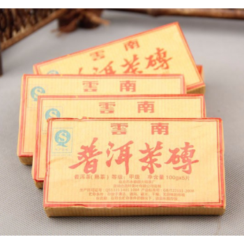 Puer Tea Jujube Honey Flavor