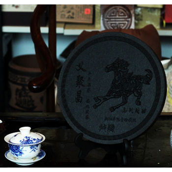 Chang Yi poly Anhua dark tea