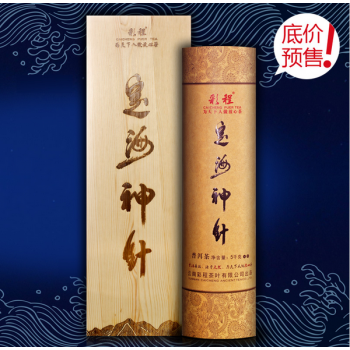 Trees long zhu wooden box pu erh tea