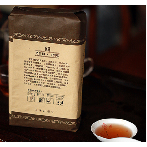 Poly Chang Yi specialty Anhua dark tea